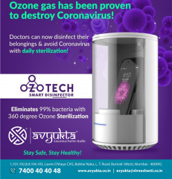 Sanitize-OZOTECH SMART DISINFECTOR BOX