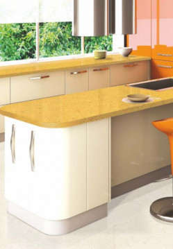 Quartz & Composites-Amarillo Gold
